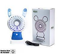 Мини-вентилятор детский USB 13828
