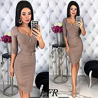 Платье модное бежевое р.46-48