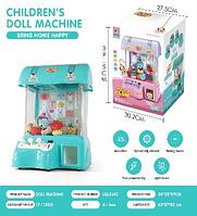 Детский аппарат для вытягивания игрушек 3302, цвет бирюзовый