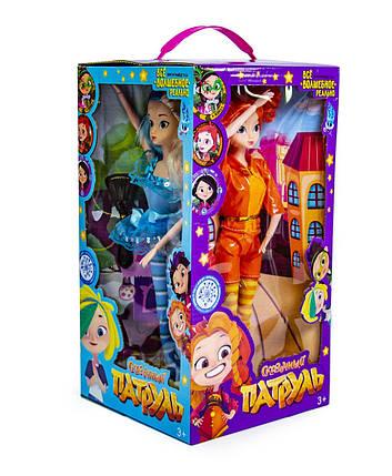 Набор кукол Сказочный Патруль, фото 2