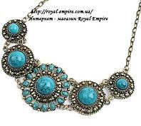 """Ожерелье """"Фурия"""" с имитацией под камень бирюза, основа под старину."""