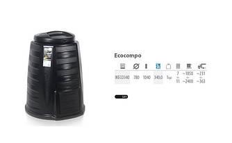 Компостер 340l черный Prosperplast
