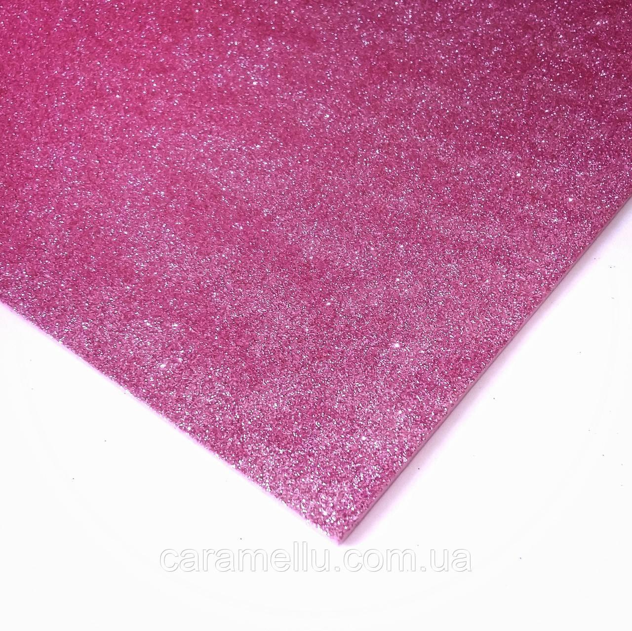 Глиттерный фоамиран 2мм. Темно-розовый. 40*60 см