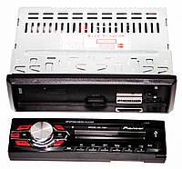 Автомагнитола пионер Pioneer 1091 USB AUX съемная панель