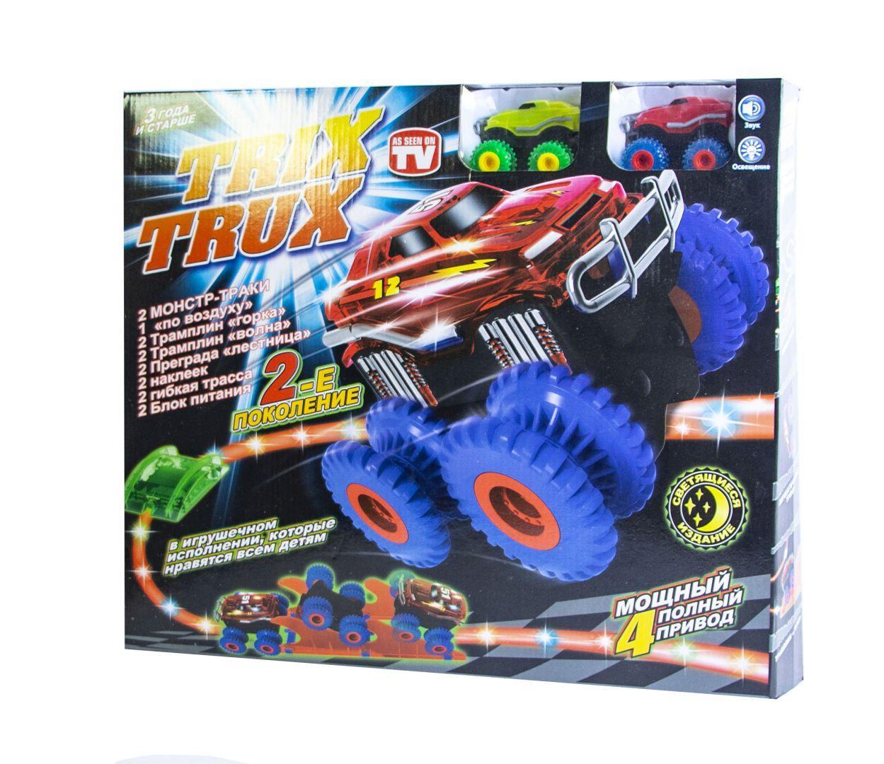 Монстер-Траки (Trix Trux) LED  YG14 (светящийся трек и 2 машинки)