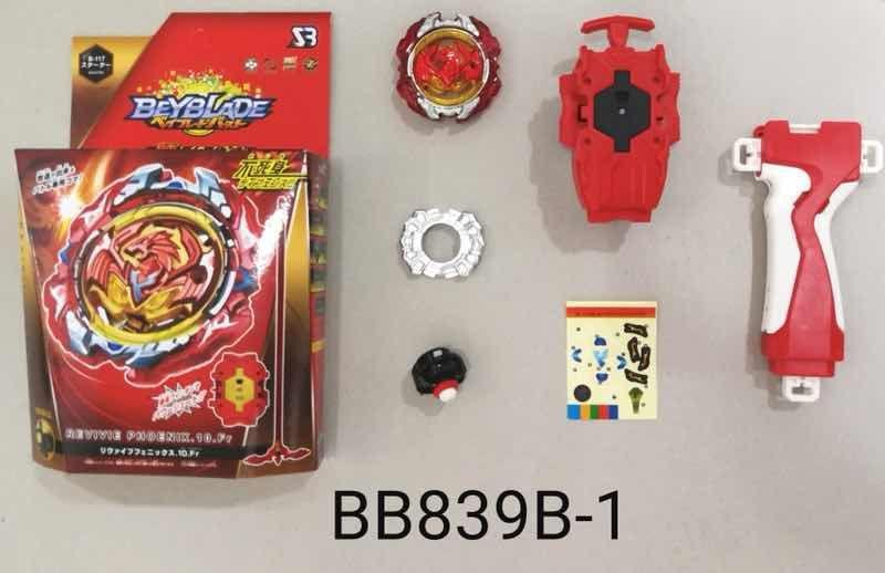 Beyblade (Бейблейд) Revive Phoenix (Феникс) B-117 SB