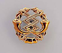 Емблема зв'язку (золотиста) Старого зразка.