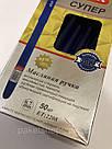 Ручка масляная Ellott Super ЕT2208 синяя, фото 4