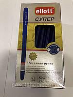 Ручка масляная Ellott Super ЕT2208 синяя