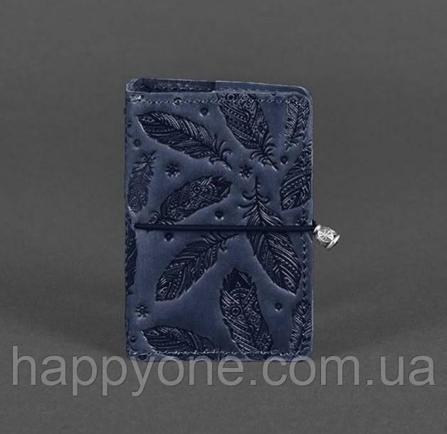 Женский кожаный кард-кейс 7.0 с перьями (синий)
