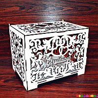 Семейный Банк Свадебная Казна 29 см для Денег Деревянная коробка сундук копилка на свадьбу Весільна скарбниця
