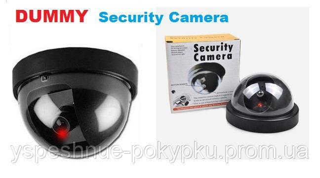 Купольная камера муляж видеонаблюдения , Видео камера обманка, видеокамера