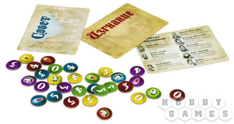 Настольная игра Интриги Вероны (Council of Verona), фото 2