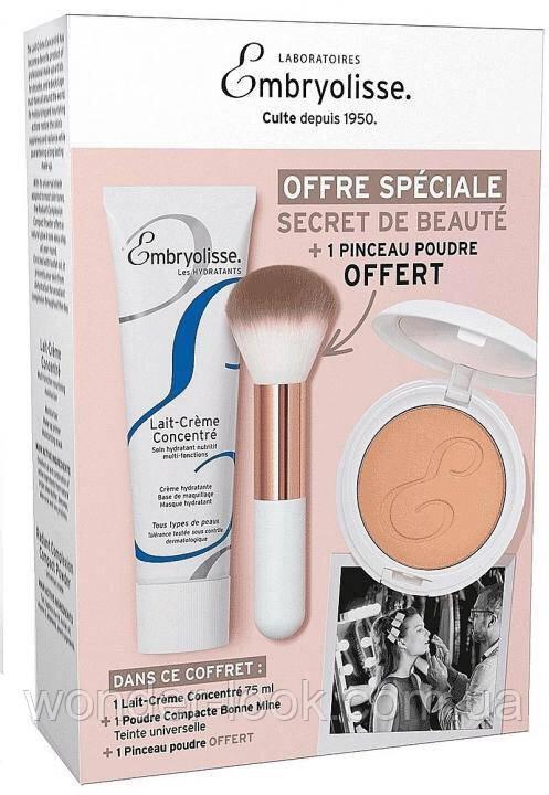 Лимитированный набор Embryolisse Set Beauty Secret + кисточка в подарок