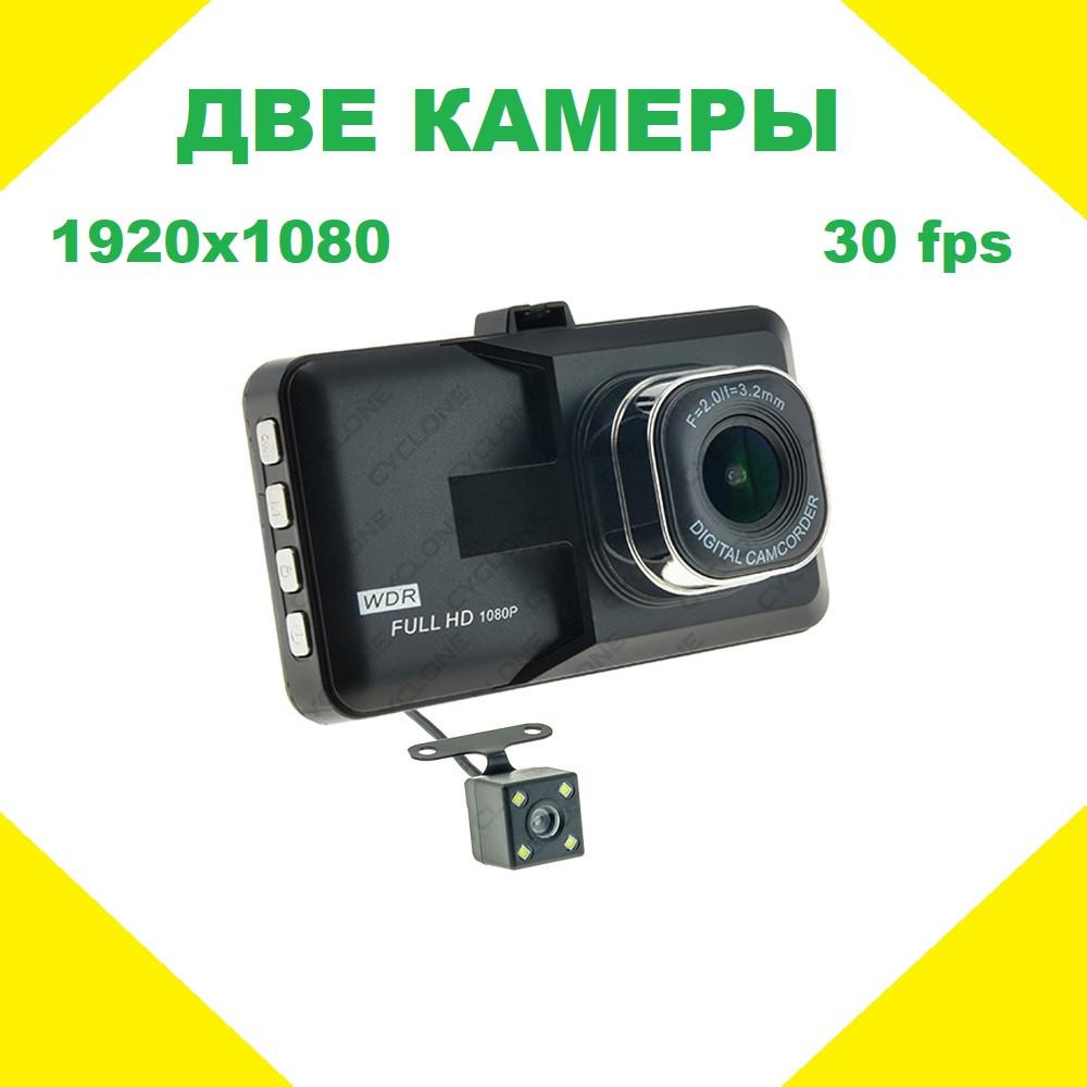 Видеорегистратор 2-х камерный 1080p DVH-45v2