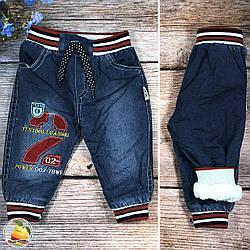 Утеплённые джинсики для малыша Размеры: 1,2,3,4 года (8939)