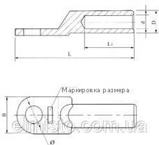 Габаритные размеры наконечника кабельного медного DT