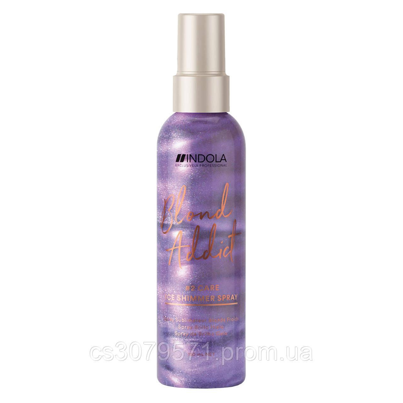 Спрей для холодных оттенков блонд Indola Blond Addict Ice Shimmer Spray 150 мл