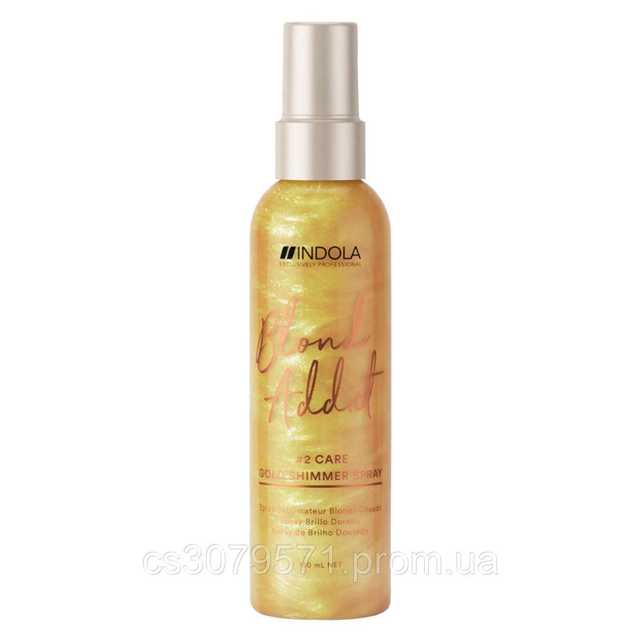 Спрей для придания золотого блеска Indola Blond Addict Gold Shimmer Spray 150 мл