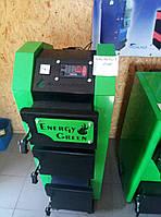 Котел твердотопливный Энерджи Грин (Energy Green) 15 кВт длительного горения