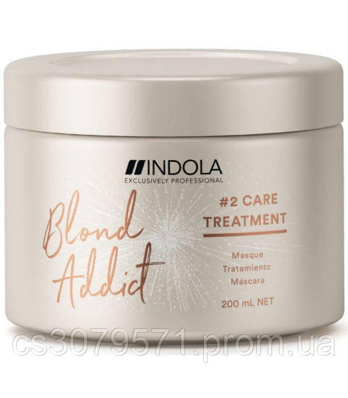 Маска для волос Indola Blond Addict Treatment 200 мл