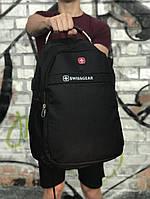 Мужской городской рюкзак Swissgear (черный)