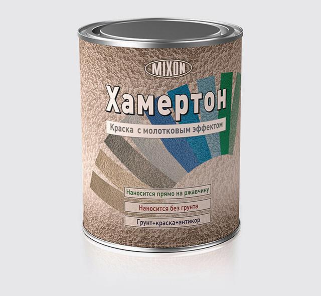 ХАМЕРТОН-Краска с молотковым эффектом 3 в 1