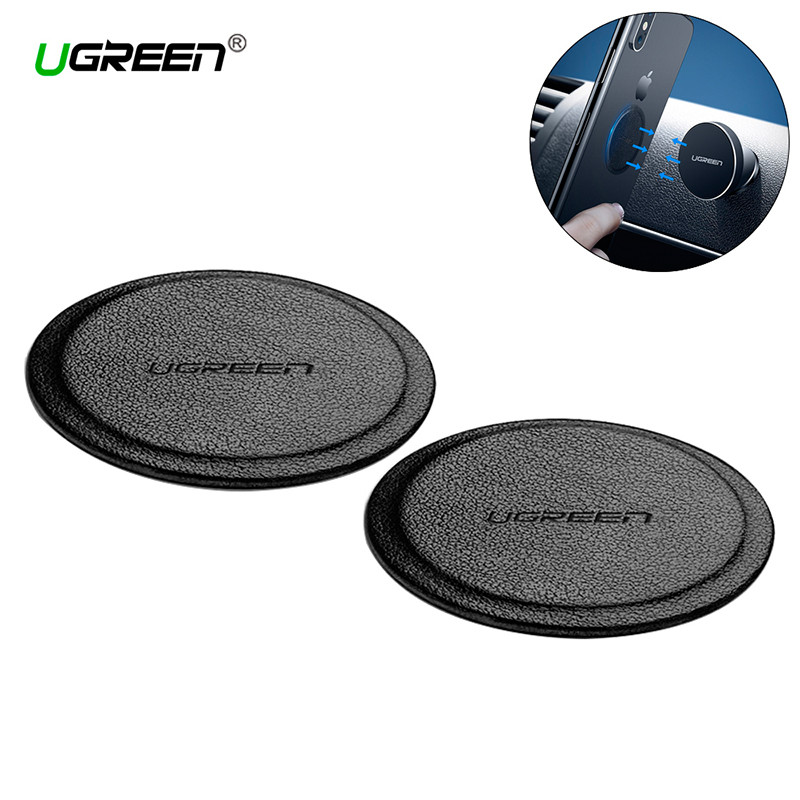 Металлическая пластина Ugreen для магнитного держателя LP123 (Черная, 2шт )