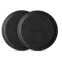 Металлическая пластина Ugreen для магнитного держателя LP123 (Черная, 2шт ), фото 2