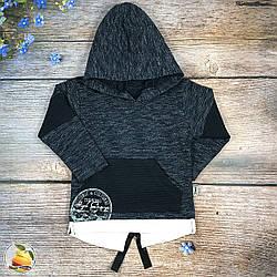 Толстовка з капюшоном, трьох нитка для хлопчика фірма Modax (т. Синій) Розміри: 1,2,3 року (8942-3)