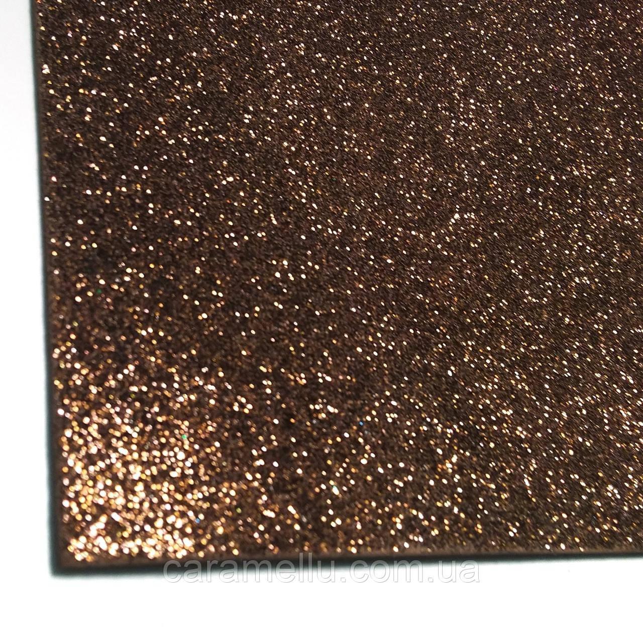 Глиттерный фоамиран А4 2мм. Темно-коричневый. 20*30 см
