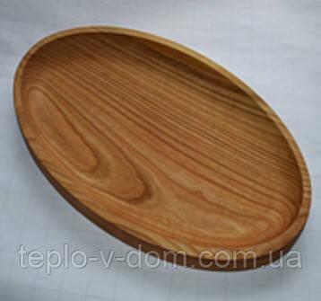 Деревянная овальная тарелка 25х40