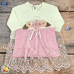 Нарядное платье для маленькой принцесы Размеры: 6,9,12 месяцев (8944-2)