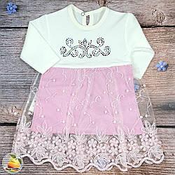 Нарядное платье для маленькой девочки Размеры: 6,9,12 месяцев (8945-1)