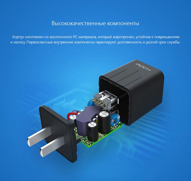 Универсальное сетевое зарядное устройство Rock 5V/1A RWX0229 (GS-50100A)