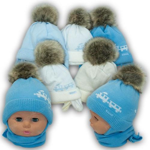 ОПТ Детский комплект - шапка и шарф для мальчика, р. 36-38 (5шт/набор)