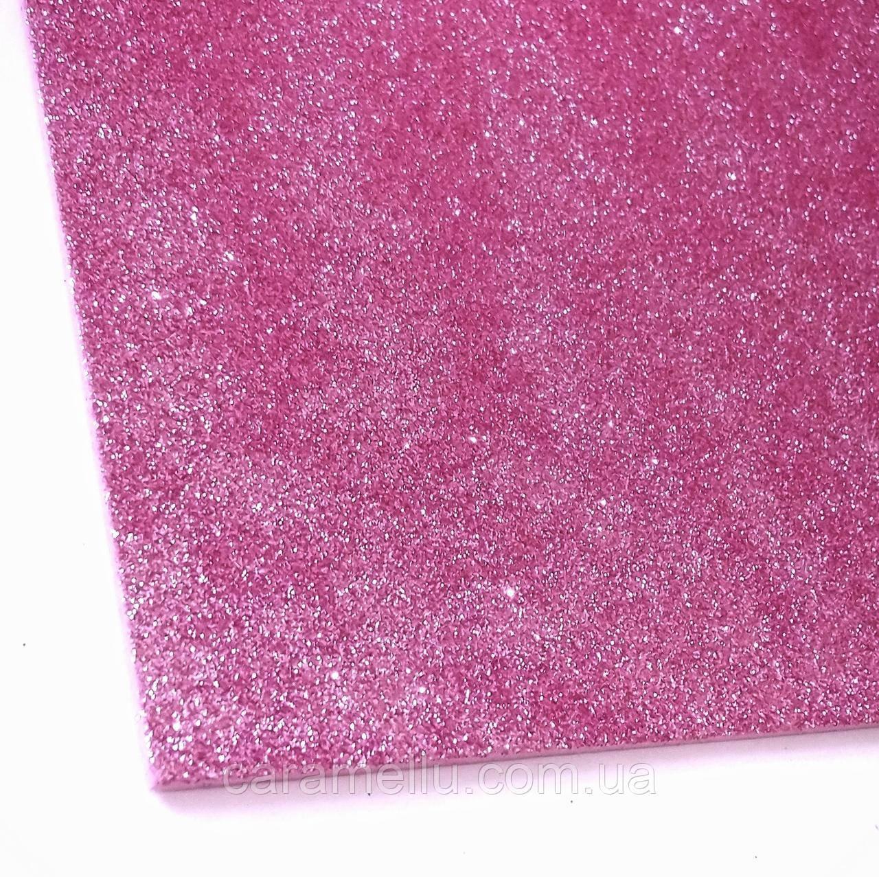Глиттерный фоамиран А4 2мм. Темно-розовый. 20*30 см
