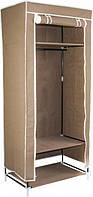 Портативный шкаф-органайзер 1 секция бежевый (HT095)