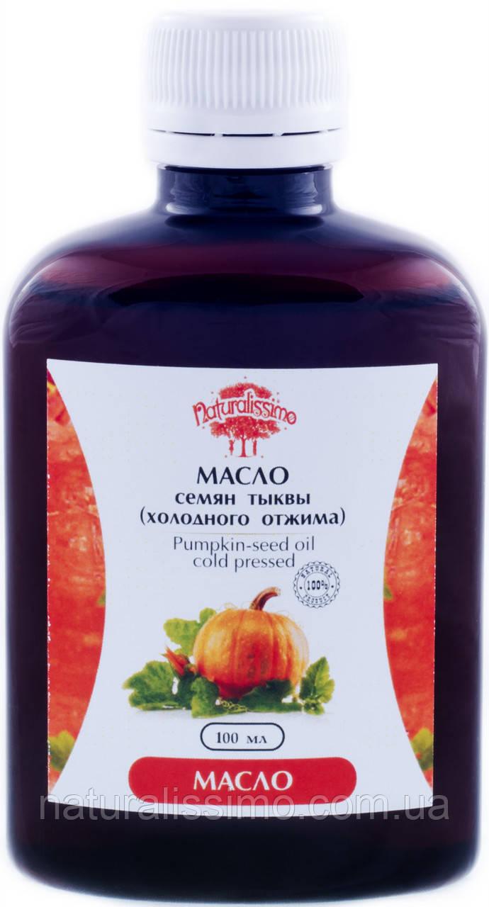 Масло семян тыквы, 100 мл