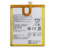 Батарея / Акумулятор 100% Original Huawei Y6 Pro/HB526379EBC