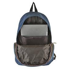 Рюкзак молодёжный BAIYUN  43х31x17 брезент ксВУ135син, фото 3