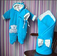 """Набор на выписку из роддома """"Стиляжка"""" для мальчика. Синий, фото 1"""