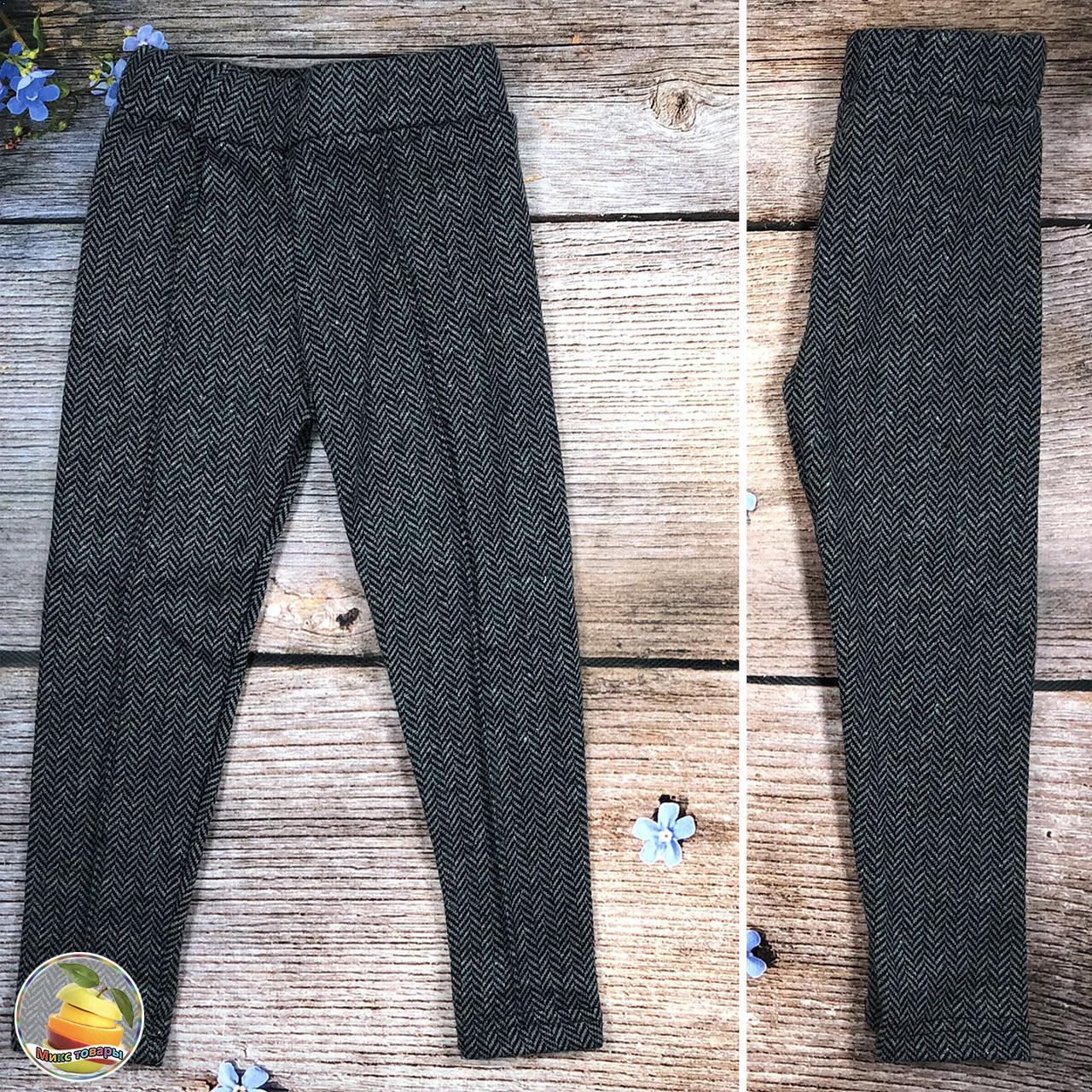 Плотные лосины с наружной ворсой для девочек Размеры: 110,116,122,128 см (8948-1)
