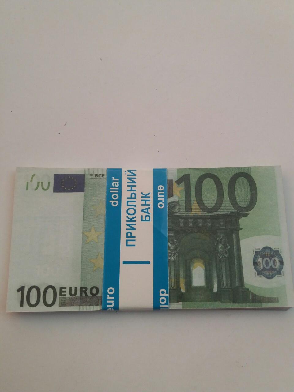 Сувенірні гроші 100 євро
