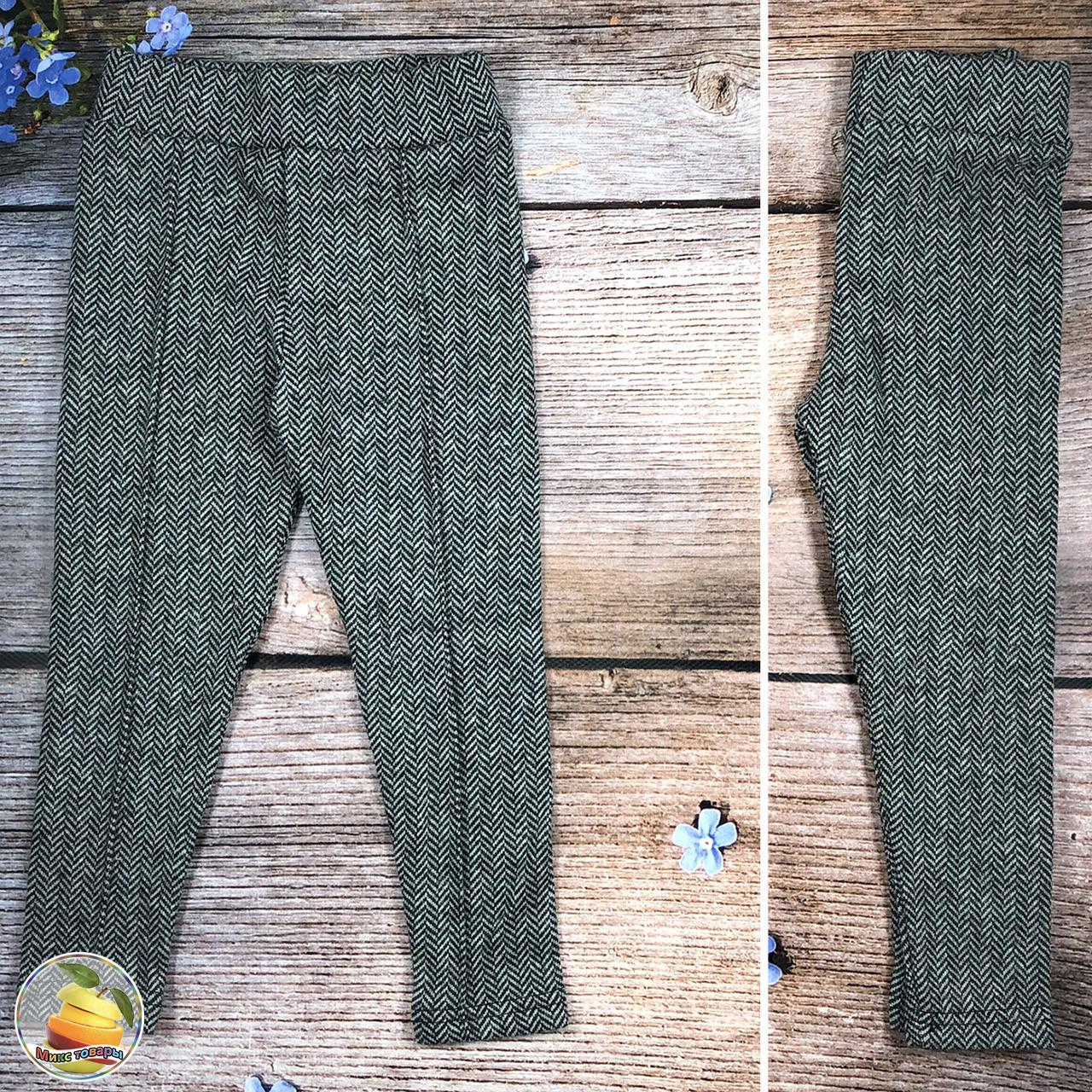 Детские лосины из плотной ткани с наружной ворсой Размеры: 110,116,122,128 см (8948-2)