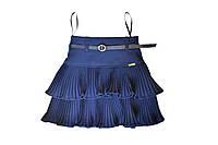 """Школьная юбка """"Кристина """" плессированая синяя"""