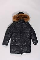 Зимняя куртка удлиненная для мальчика (116-140), фото 1