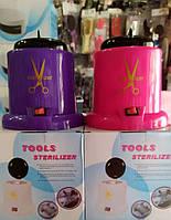 Стерилизатор пластиковый шариковый кварцевый для маникюрного инструмента, цвета в ассортименте