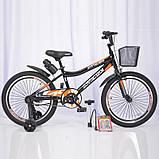 Велосипед Sigma Intense N-200 20, фото 5