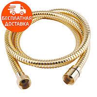 Шланг для душа 150 см Bianchi FLS460150AB9ORO золото